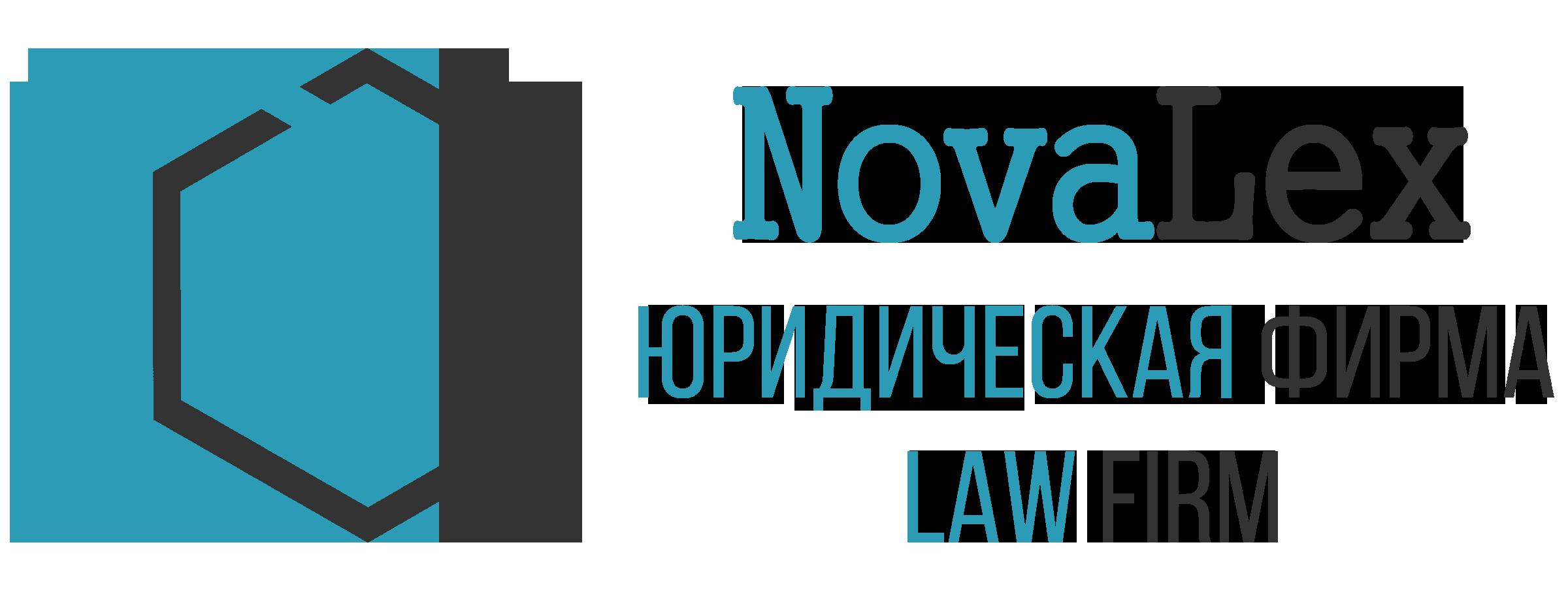 Помощь в корпоративное право